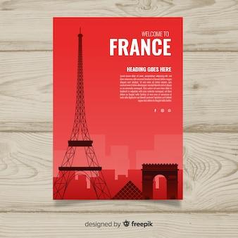 フランスのチラシ