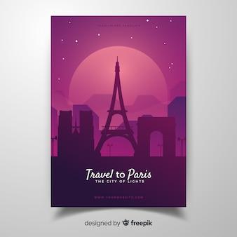パリのチラシ