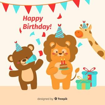 動物の誕生日の背景