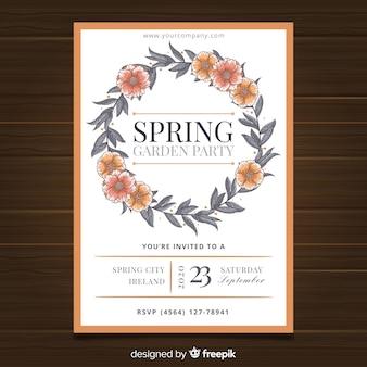 春のガーデンパーティーの招待状のテンプレート