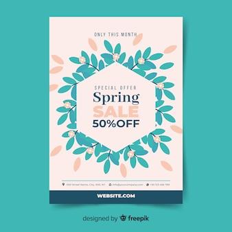 Листья с шестигранной весной распродажа постер