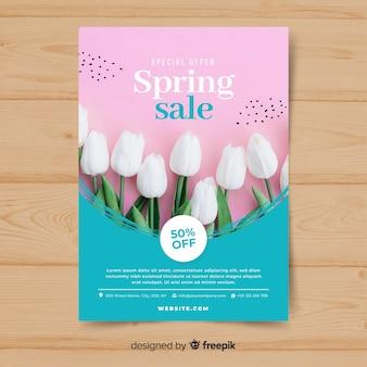 写真春セールポスター