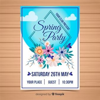 春のパーティーパンフレット