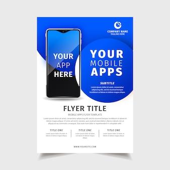 モバイルアプリのチラシテンプレート