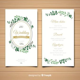 結婚式のメニューテンプレート