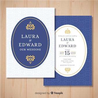 Плоский шаблон приглашения на свадьбу