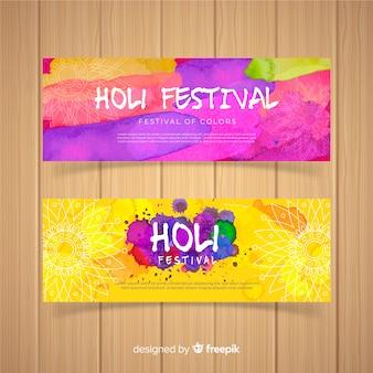 水彩ホーリー祭バナー