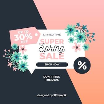 花春セールの背景