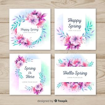 春のカードコレクション