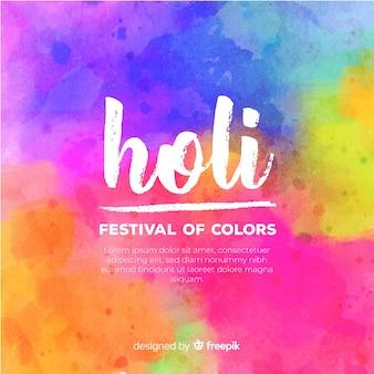 水彩ホーリー祭の背景