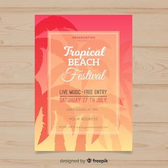 Плакат фестиваля пальмовой музыки
