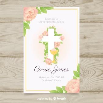 花の初聖体拝領の招待状