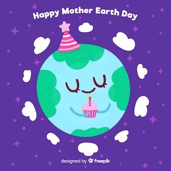 惑星の誕生日母地球日の背景