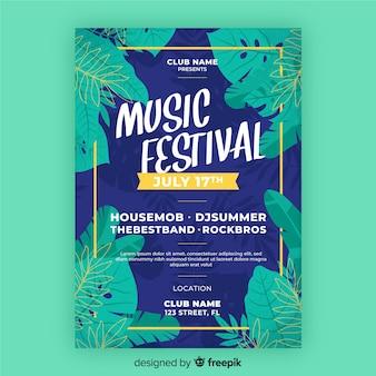 音楽祭チラシテンプレート