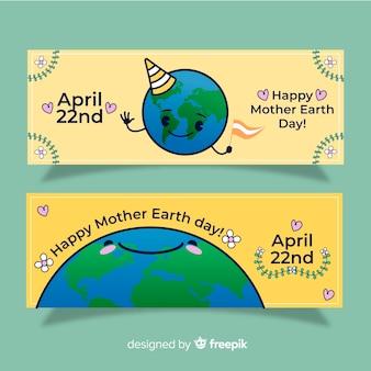 Плоское знамя дня матери-земли