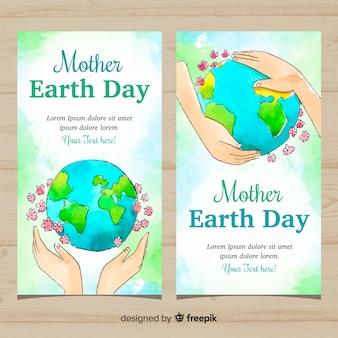 母なる地球の日バナー
