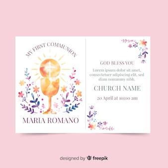 水彩チャリス最初の聖体拝領の招待状