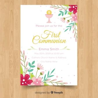 花の最初の聖体拝領の招待状のテンプレート