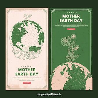 手描きの母なる地球日バナー