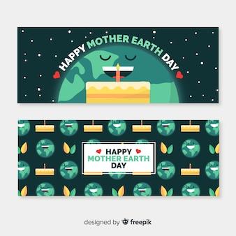 平らな母なる地球日バナー