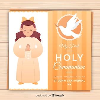 最初の聖体拝領の招待状を祈っている女の子