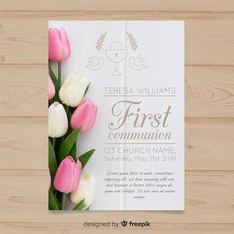 写真付きの最初の聖体拝領の招待状のテンプレート