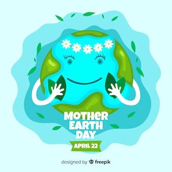 День матери земли