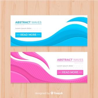 抽象的な波のバナー