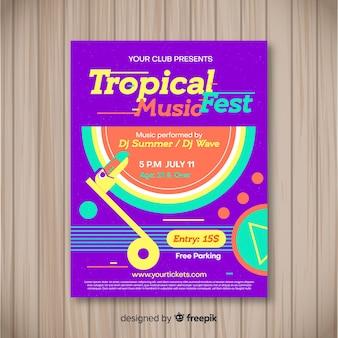 ビンテージ熱帯音楽祭ポスターテンプレート
