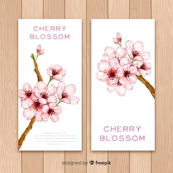 桜のバナー