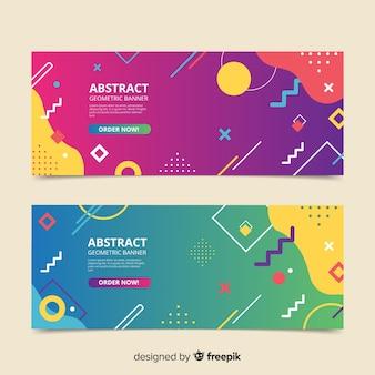 Абстрактные геометрические баннеры