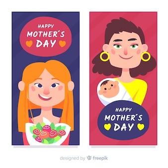 手描きの母親の母の日のバナー