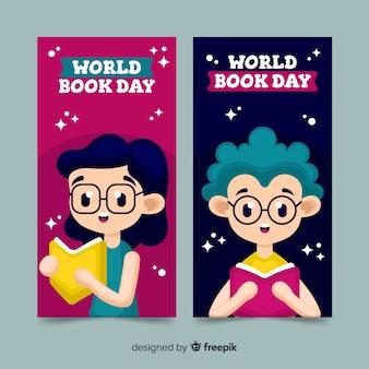 平らな世界本の日バナー