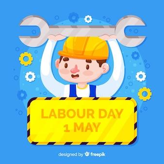 フラット労働日の背景