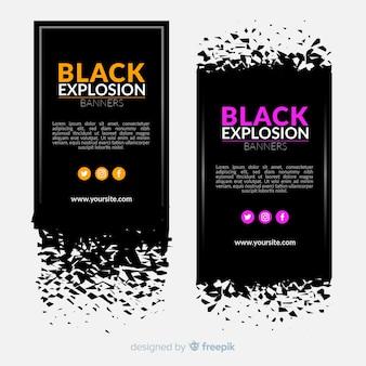 黒の爆発バナー