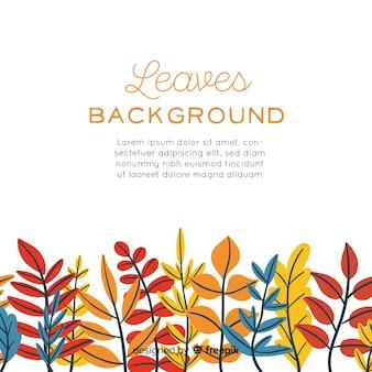 カラフルな手描きの葉の背景