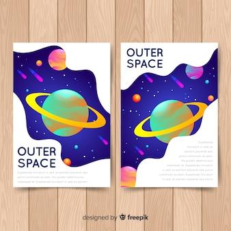 手描き銀河ポスター
