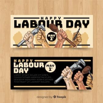 手描き労働日バナー