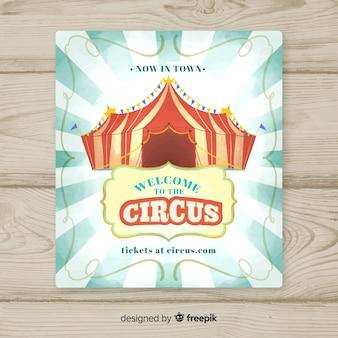 Винтажная цирковая вечеринка пригласительный билет