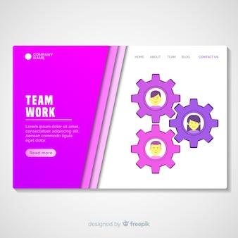 チームワークランディングページテンプレート