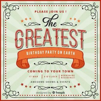 ビンテージサーカスパーティーの招待状カードのテンプレート
