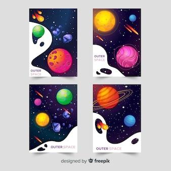 Коллекция покрытия космического пространства
