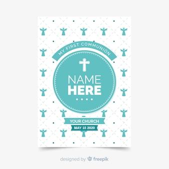 平らな最初の聖体拝領の招待状のテンプレート