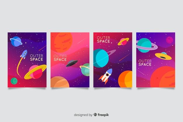 宇宙カバーコレクション