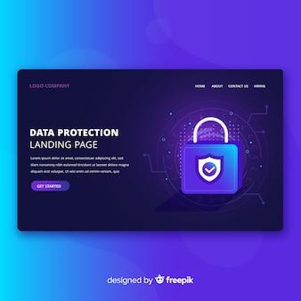 データ保護ランディングページのデザイン
