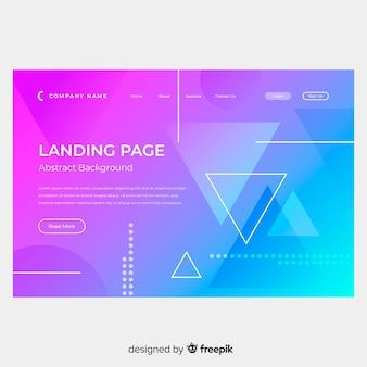 抽象的なランディングページ