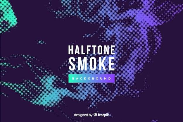 カラフルなハーフトーンの煙の背景