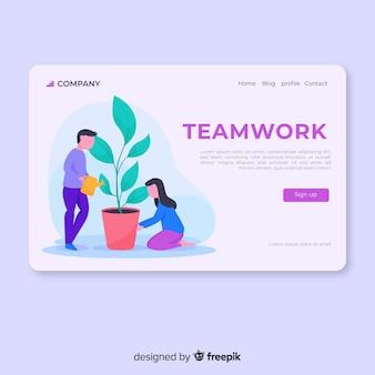 Работа в команде целевая страница