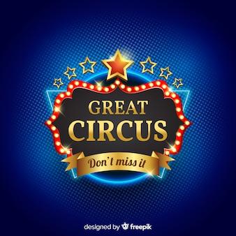 Урожай цирковой световой знак фон