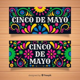 Рисованной баннеры синко де майо
